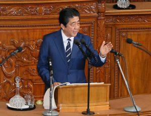 1月20日は何の日【安倍晋三首相】施政方針演説