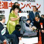 5月15日のできごと【小渕恵三首相】春の全国交通安全キャンペーンに出席