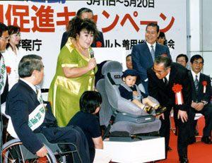 5月15日は何の日【小渕恵三首相】春の全国交通安全キャンペーンに出席