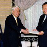 7月14日のできごと(何の日)【税制調査会】中期答申を森喜朗首相に提出