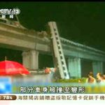 7月23日のできごと(何の日)【中国浙江省】高速鉄道が脱線
