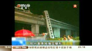 7月23日は何の日【中国浙江省】高速鉄道が脱線