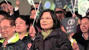 1月16日は何の日【台湾総統選挙】蔡英文氏が初当選