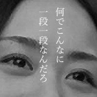 2月13日は何の日 上村愛子選手、バンクーバー五輪で4位