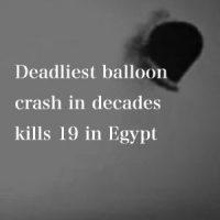 2月26日は何の日 ルクソール熱気球墜落事故