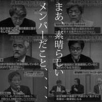 2月29日のできごと(何の日) 田原総一朗さん激怒