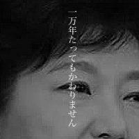 3月1日のできごと(何の日) 韓国・朴槿恵大統領「加害者と被害者の歴史的立場は、千年過ぎても変わらない」