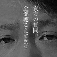 3月7日のできごと(何の日) 佐村河内守氏、ゴーストライター騒動で会見
