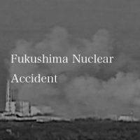 3月12日は何の日 福島第一原発で水素爆発
