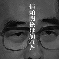 4月1日のできごと(何の日) 小渕首相、自由党との連立解消を決断