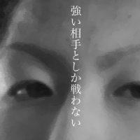 4月6日のできごと(何の日) 井上尚弥選手、プロ6戦目で世界王座獲得