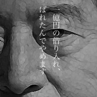 4月8日のできごと(何の日) 細川護熙首相、退陣表明