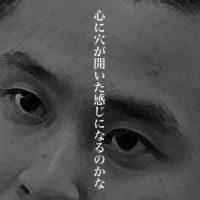 4月10日のできごと(何の日) 北島康介選手が引退会見