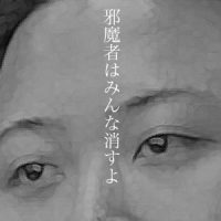 4月11日は何の日 金正恩氏が朝鮮労働党第一書記に就任