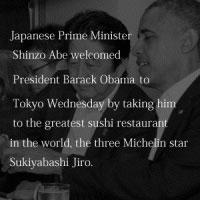 4月23日のできごと(何の日) オバマ大統領、銀座で寿司に舌鼓