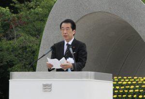 8月6日は何の日【菅直人首相】平和記念式典でも「脱原発」