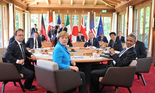 6月7日のできごと(何の日)【G7サミット】開幕