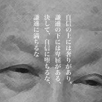 10月2日のできごと(何の日) 大滝秀治さん死去