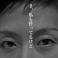 10月7日のできごと(何の日) 蓮舫氏、うちわ問題で松島法相を追求