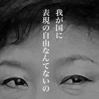 10月8日のできごと(何の日) ソウル地検、産経新聞前ソウル支局長を在宅起訴