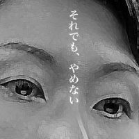 10月9日のできごと(何の日) 小渕優子議員の元秘書2人に有罪判決