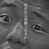 10月11日のできごと(何の日) ボクシング・亀田大毅選手が前代未聞の反則劇
