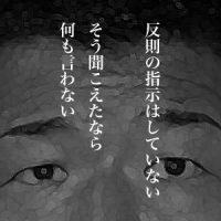 10月17日のできごと(何の日) 亀田史郎氏、息子の世界戦反則行為で会見