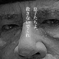 10月20日のできごと(何の日) カダフィ大佐殺害
