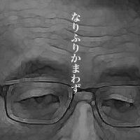 10月27日のできごと(何の日) 民主・岡田克也代表、SEALDsと「良い関係を」