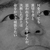 11月1日のできごと(何の日) 松井外野手、メジャー挑戦を表明