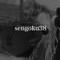 11月5日のできごと(何の日) 尖閣諸島・中国漁船衝突映像流出が明らかに