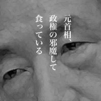 11月12日のできごと(何の日) 小泉元首相「原発即ゼロがいい」