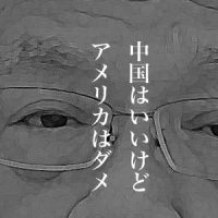 11月16日は何の日 沖縄県知事選で翁長雄志氏が初当選