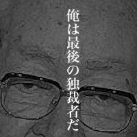 11月25日は何の日 清武英利氏、渡邉恒雄氏とのやりとりを暴露