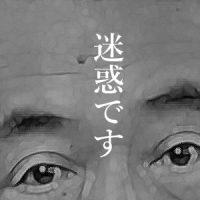 11月27日のできごと | 平成スク...