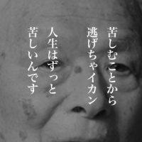 11月30日のできごと(何の日) 漫画家・水木しげるさん死去