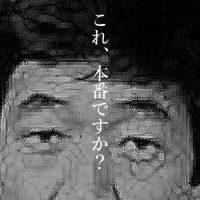 12月2日は何の日 日本人が初めて宇宙へ行った日