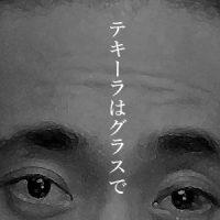 12月7日は何の日 市川海老蔵さん、負傷した暴行事件後初の会見