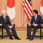 4月18日のできごと【安倍晋三首相】米・ペンス副大統領と会談