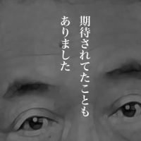 9月14日は何の日 民主党代表選挙で菅直人氏が再選