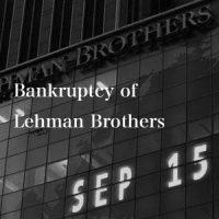 9月15日のできごと(何の日) リーマン・ブラザーズ、経営破綻