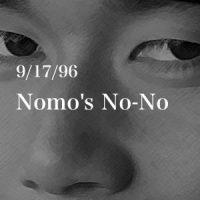 9月17日のできごと(何の日) 野茂投手、ノーヒットノーラン達成