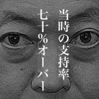 9月23日 今日は何の日 鳩山首相、オバマ大統領と初会談