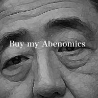 9月25日のできごと(何の日) Buy my Abenomics