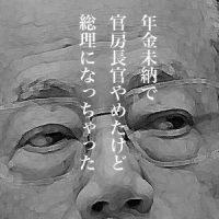 9月26日は何の日 福田康夫内閣発足