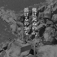 9月27日のできごと(何の日) 御嶽山噴火