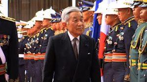 1月27日は何の日【天皇皇后両陛下】フィリピンで歓迎式典に出席