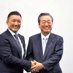 1月27日のできごと(何の日)【生活の党と山本太郎となかまたち】小沢一郎氏と山本太郎氏が共同代表に就任