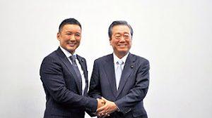 1月27日は何の日【生活の党と山本太郎となかまたち】小沢一郎氏と山本太郎氏が共同代表に就任