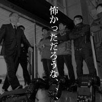 1月9日のできごと(何の日) 駐韓大使一時帰国